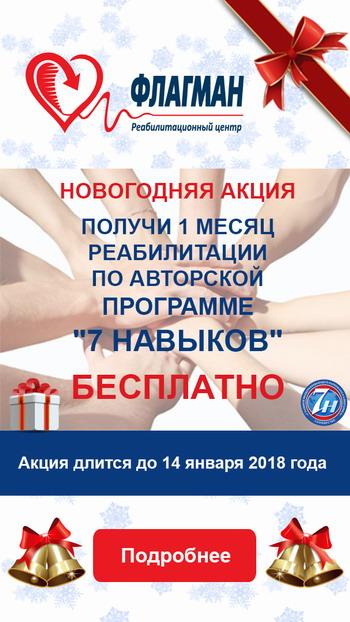 Кодирование алкоголизма севастополь цены лечение алкоголизма на дому г москва