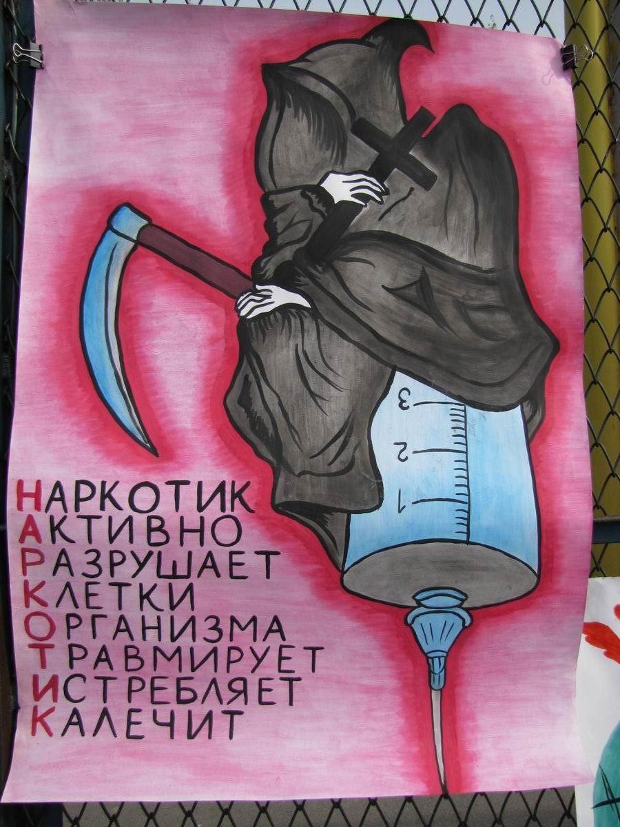 рисунки я против курения и алкоголя актуальны как